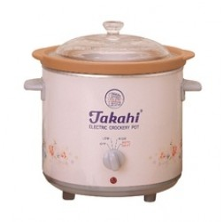Electric Crockery Pot (Pink) HR, 1.2-Litre